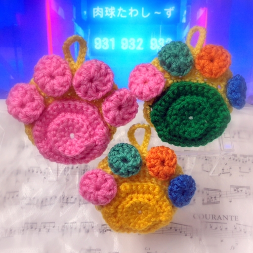 肉球たわし~ず931-933