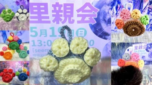 肉球たわし~ず941-950