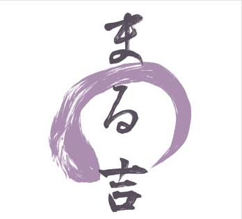 まる吉・藤 copy