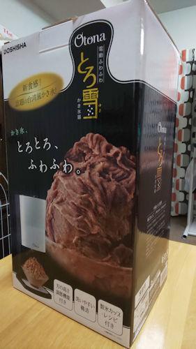 20190513おうちかき氷1