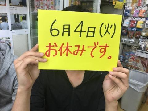 s_IMG_2460.jpg