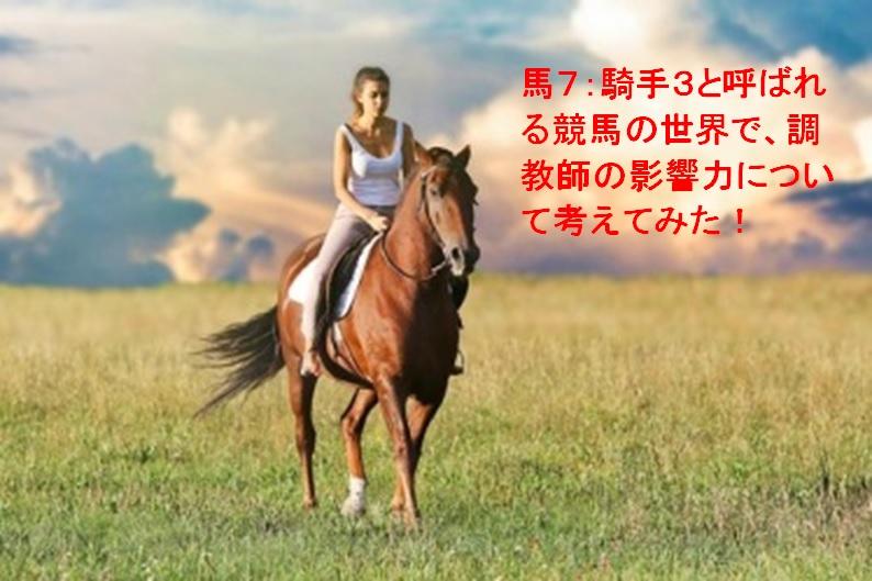 netdetoushikeiba0016.jpg