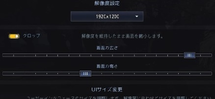 crop01.jpg