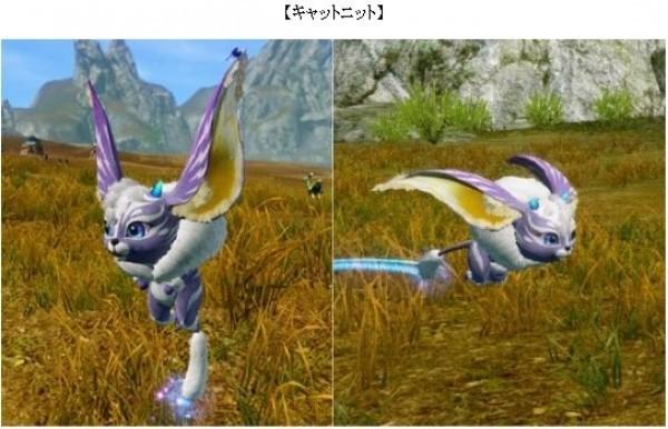基本プレイ無料の自由系オンラインRPGアーキエイジ、トレジャーボックスに「水陸両用ワニ型騎乗ペット」新登場