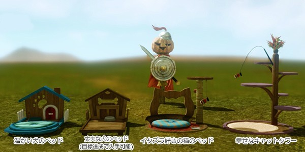基本プレイ無料の自由系オンラインRPGアーキエイジ、ペットや家具が手に入る「ふれあいペット王国」を開催