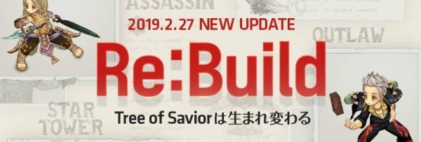 基本プレイ無料の2Dファンタジーオンラインゲーム ツリーオブセイヴァー、大型アップデート「Re:Build」を実装~♪