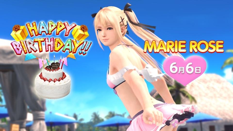 基本プレイ無料の美少女スポーツオンラインゲーム、DEAD OR ALIVE XVV、新SSR水着「ステラ・ジェミニ」が登場するマリー誕生日ガチャを開催したよ