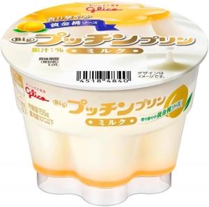 プッチンプリン ミルク
