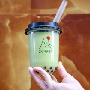 緑茶ロイヤルミルクティー