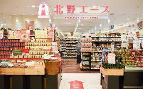北野エース 東京スカイツリータウン・ソラマチ店