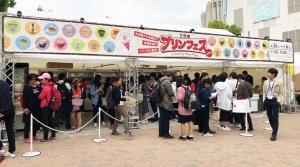 ご当地プリンフェス in DiverCity Tokyo Plaza 2019
