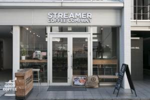ストリーマー コーヒー カンパニー 渋谷店