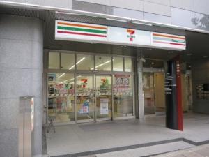 セブンイレブン麹町5丁目店