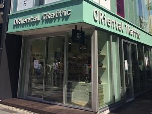 Oriental TRaffic 明治神宮前店