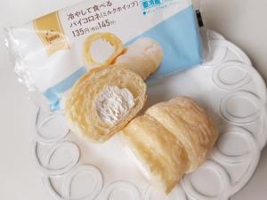 冷やして食べるパイコロネ(ミルクホイップ)