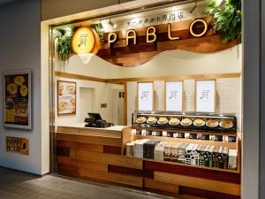 焼きたてチーズタルト専門店 PABLO