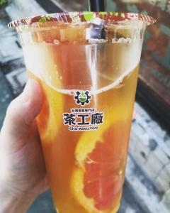 茶工廠 四季清茶