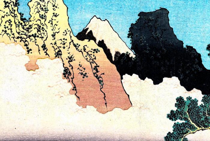 Katsushika Hokusai 冨嶽三十六景 身延川裏不二 0303 0758