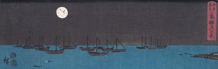Utagawa Hiroshige江戸名所 高輪月の景 0305 0430