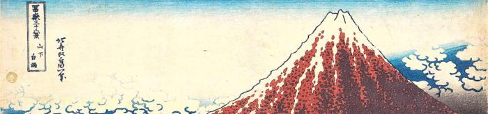 Katsushika Hokusai 0305 0551