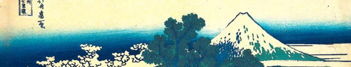 Katsushika Hokusai 冨嶽三十六景 相州七里浜 0305 0534