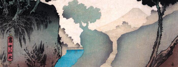 Utagawa Kunisada 0307 0747