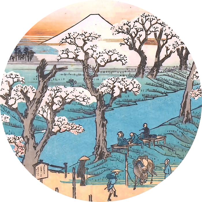 Utagawa Hiroshige 1109 1406 77
