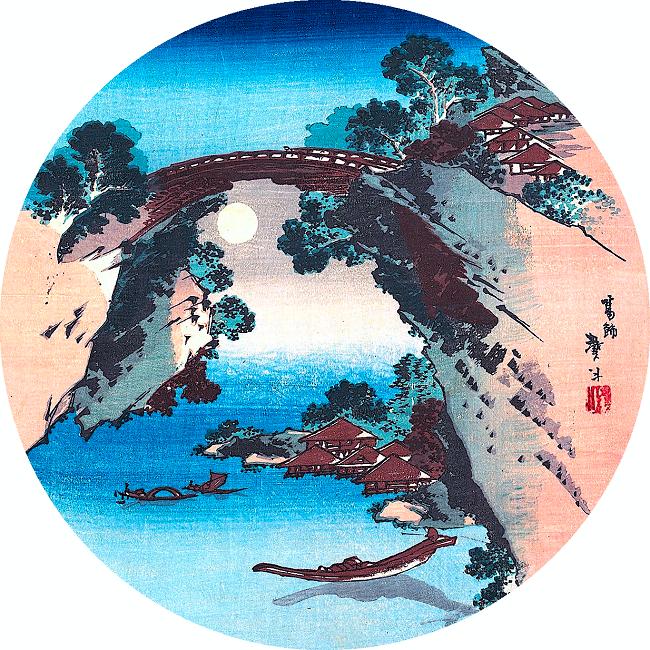 Katsushika Hokusai 33 2