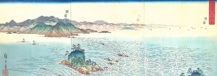 Utagawa Hiroshige 1211 0838 700
