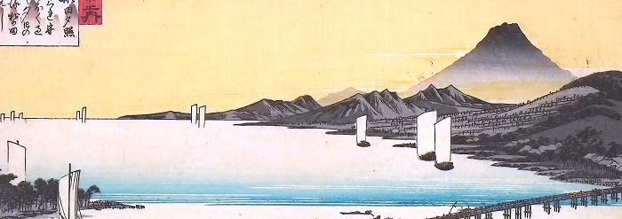 Utagawa Hiroshige 1217 1507 700