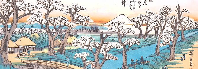 Utagawa Hiroshige 1109 1450
