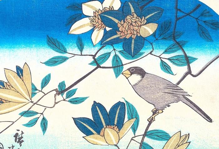 Utagawa Hiroshige 20190426 1100 700
