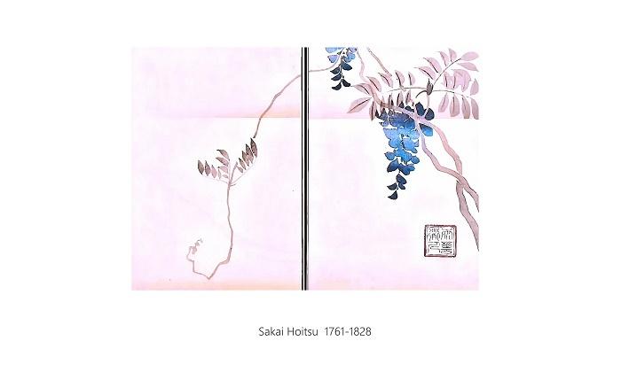 Sakai Hoitsu 1119 0616 700