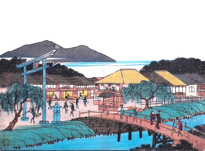 Utagawa Hiroshige 1117 1405
