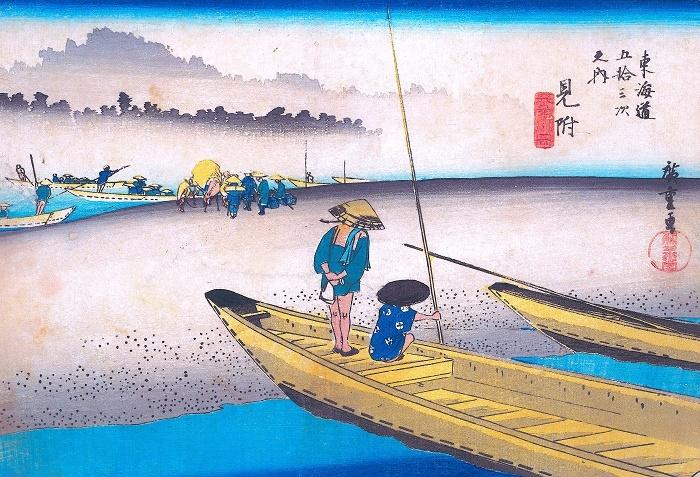 Utagawa Hiroshige 20190515 1736 700