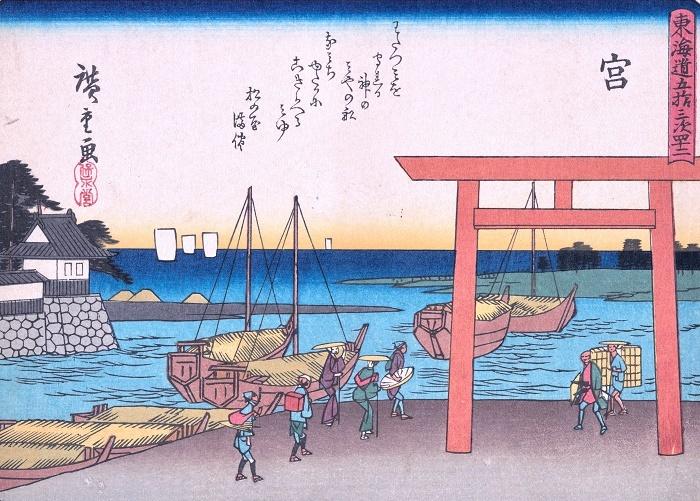 Utagawa Hiroshige 20190523 0723 700
