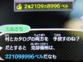 IMG_3107[1]