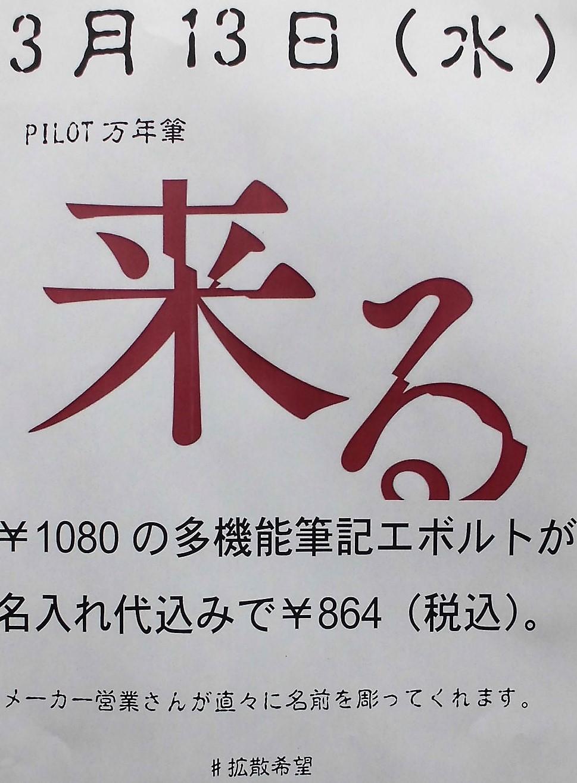 パイロット201903