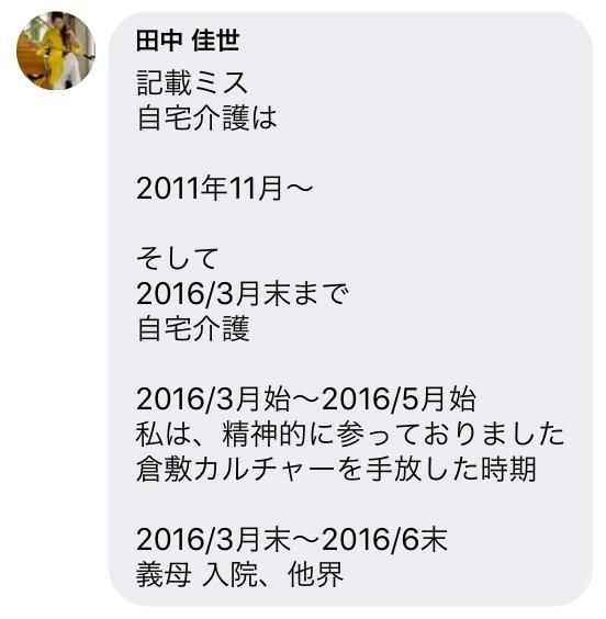2019052908452614e.jpeg