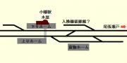 obata-map.png
