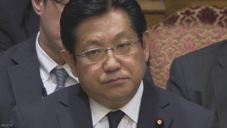 塚田一郎 国土交通副大臣 忖度 辞任