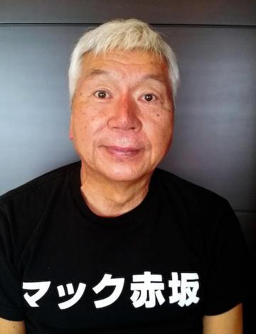 マック赤坂 東京 港区 区議 選挙 スマイル党