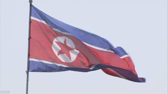 短距離ミサイル 北朝鮮 金正恩 チャーハン