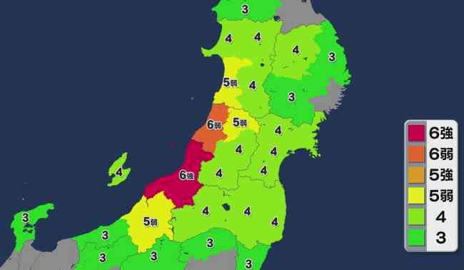 地震 津波 新潟県 山形県