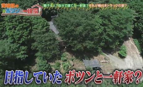 テレビ朝日 ポツンと一軒家 視聴率