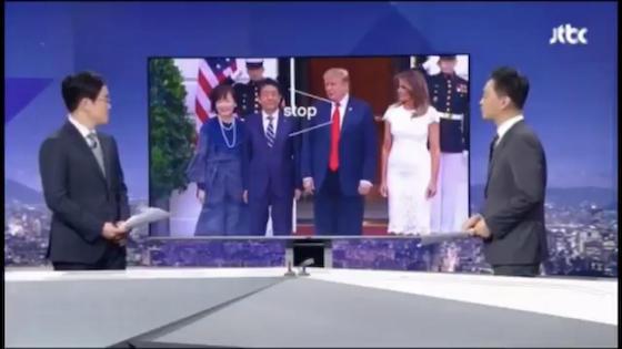 韓国 フェイクニュース コリエイト レッドカーペット 文在寅 2分 安倍首相 トランプ 日米首脳会談