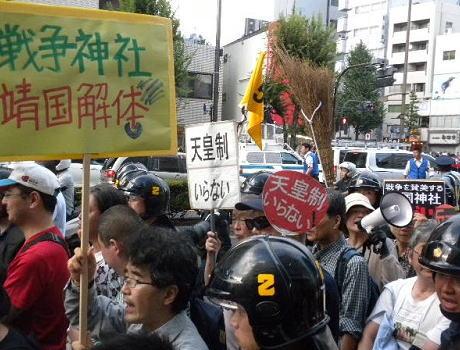 名古屋家裁の男性判事(55)が「反天皇制」団体の集会に参加、会報にペンネームで「天皇制要りません」と寄稿、最高裁が事情聴取へ … 男性判事は事実関係を否定