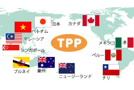 日本政府、韓国がTPPへの参加を希望した場合「加入を拒否する」方針 … 慰安婦合意反古・元徴用工訴訟など国際法や二国間協定に違反する暴挙を連発している文在寅政権には多国間の取り決めが順守できないとの認識