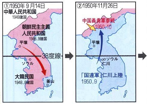 韓国・仁川市議会、朝鮮戦争で国連軍が大反撃をする契機となった「仁川上陸作戦」について「国連軍が無理な作戦を実行したせいで住民が犠牲になった。補償しろ」と米国政府に謝罪と賠償を要求