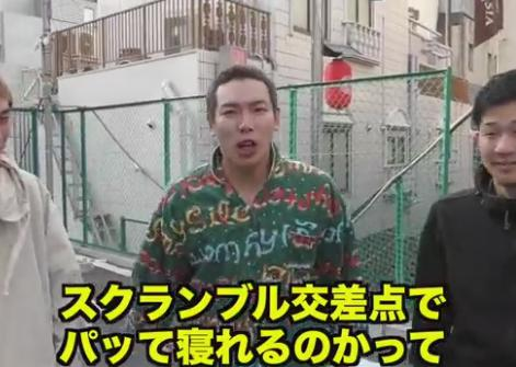 ユーチューバー、渋谷のスクランブル交差点の真ん中にベッドを運び寝る動画を投稿→ 警視庁が道路交通法違反の疑いで操作